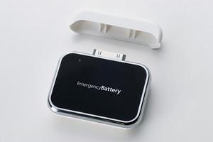 emergencybattery2.jpg